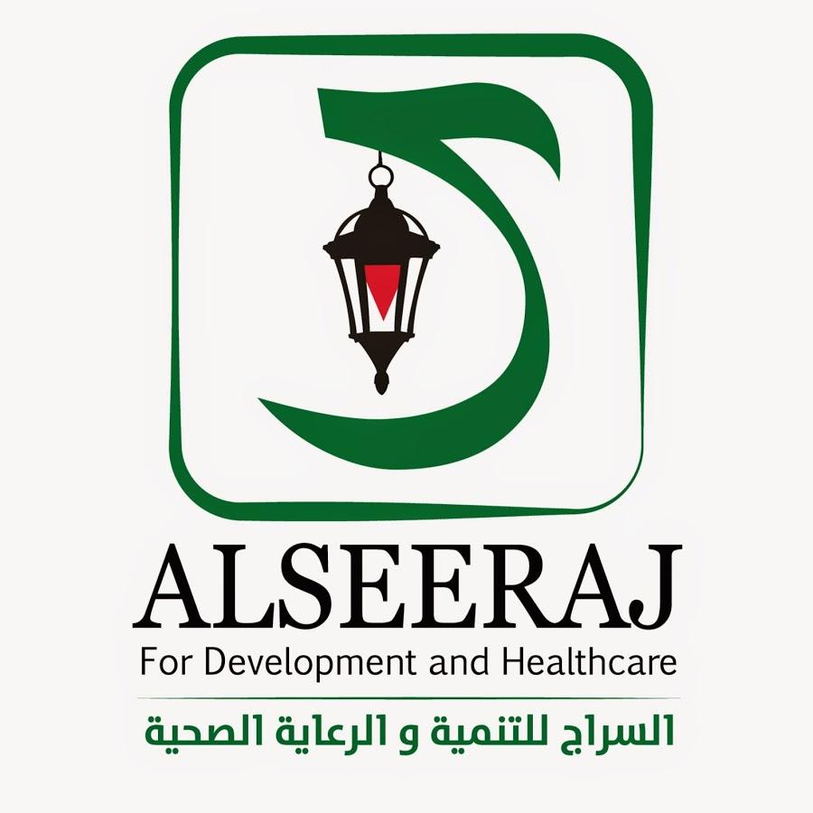 ALSEERAJ for Development and Healthcare